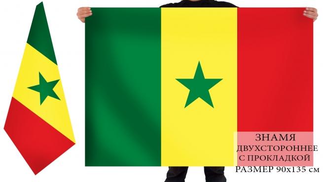Сенегальский флаг двухсторонний