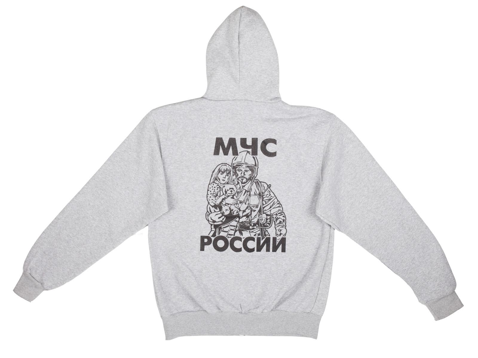 Серая толстовка МЧС России по низкой цене