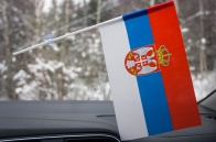 Сербский флаг на присоске