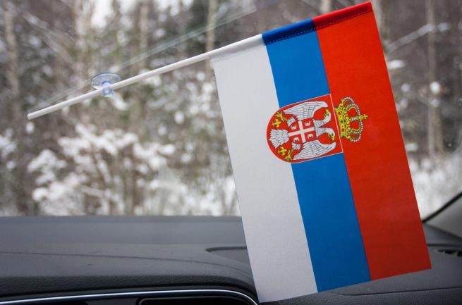 Сербский флажок на присоске
