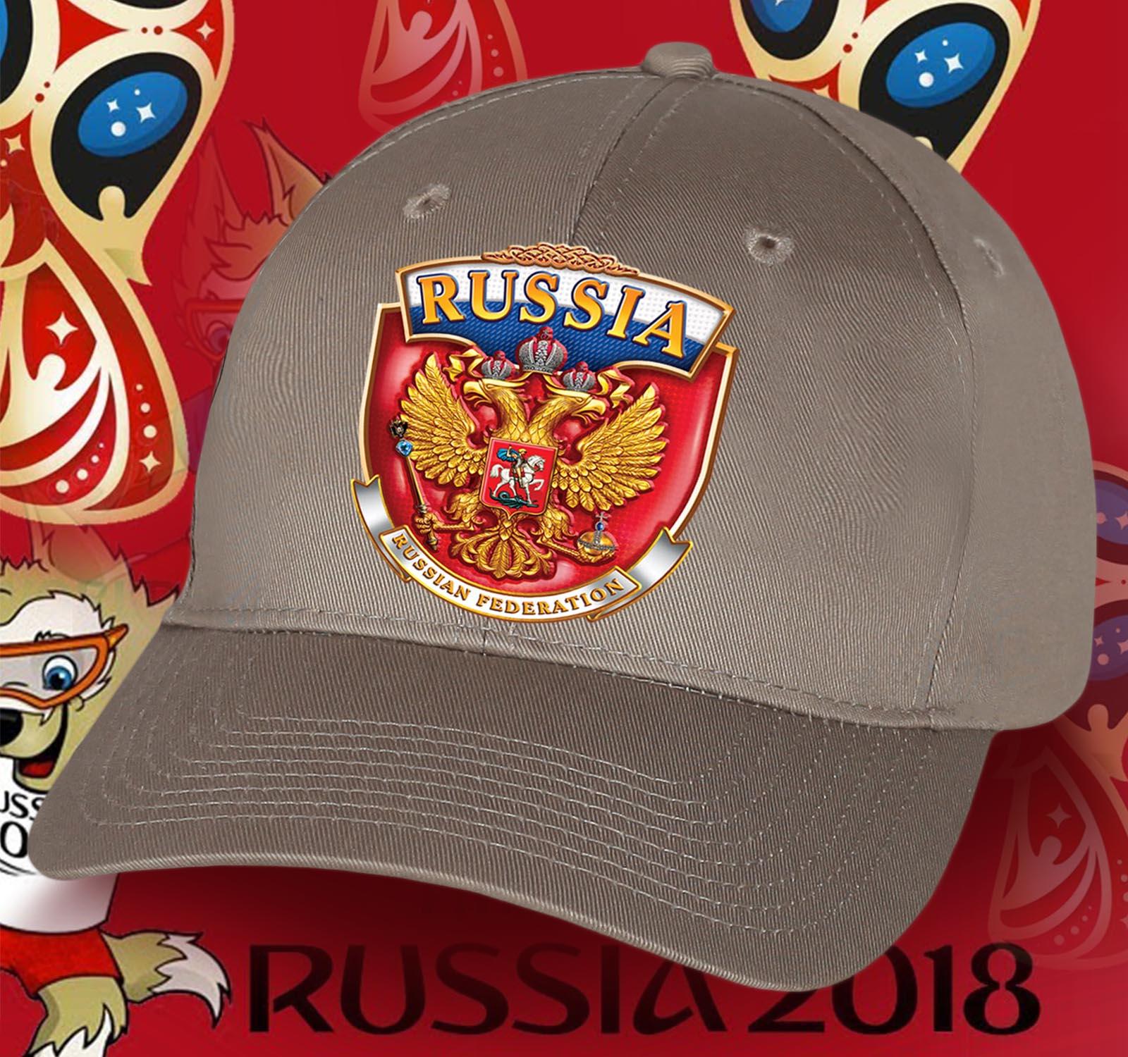 Серьезная бейсболка с гербом RUSSIAN FEDERATION