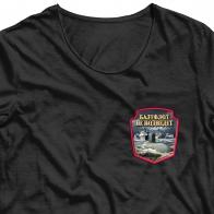 """Серьёзный термотрансфер на футболку """"Балтфлот не подведёт"""""""