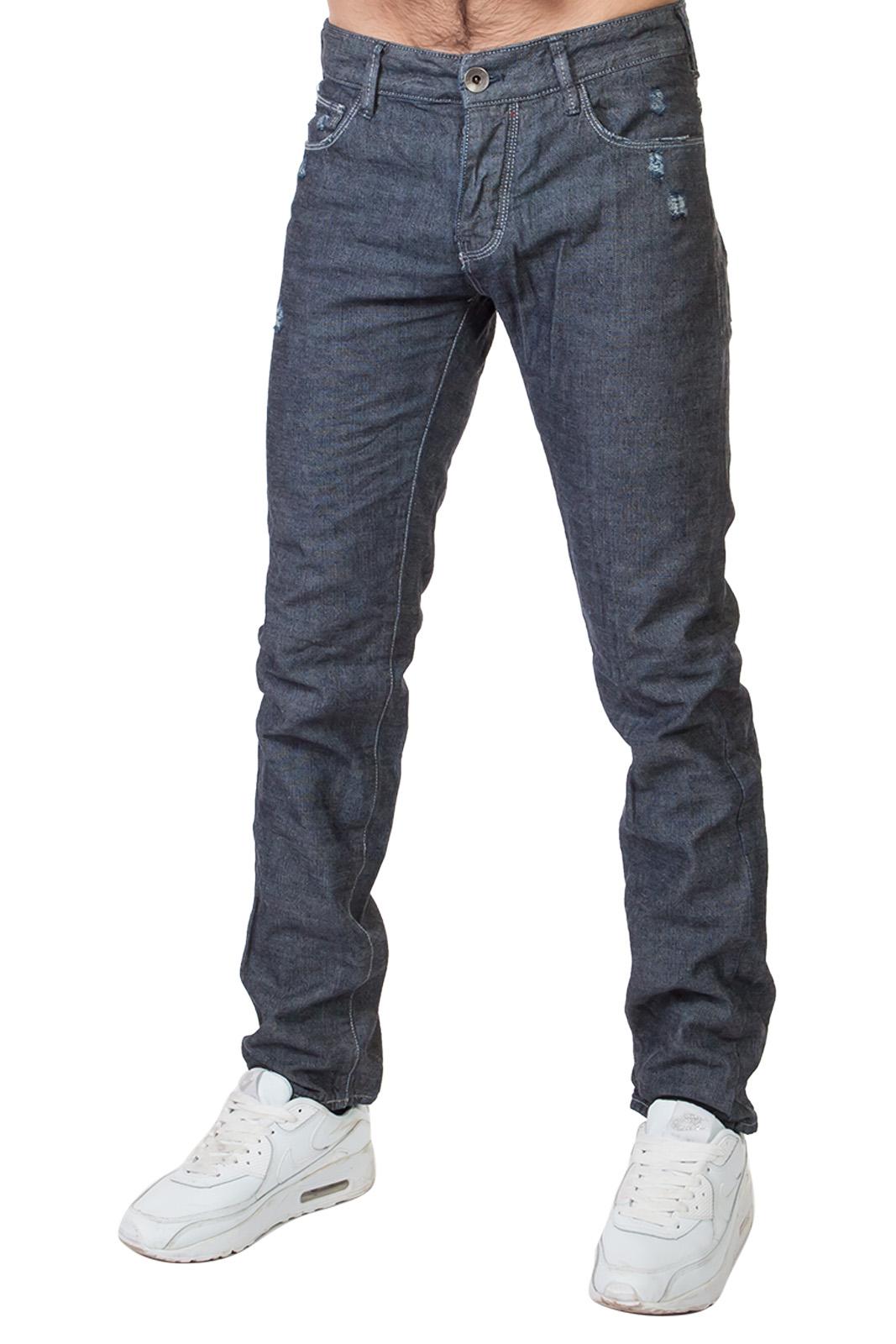 Купить в Москве с доставкой мужские джинсы