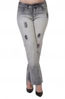 Серые женские джинсы Sheego Denim с пайетками.