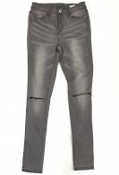 Серые джинсы женские