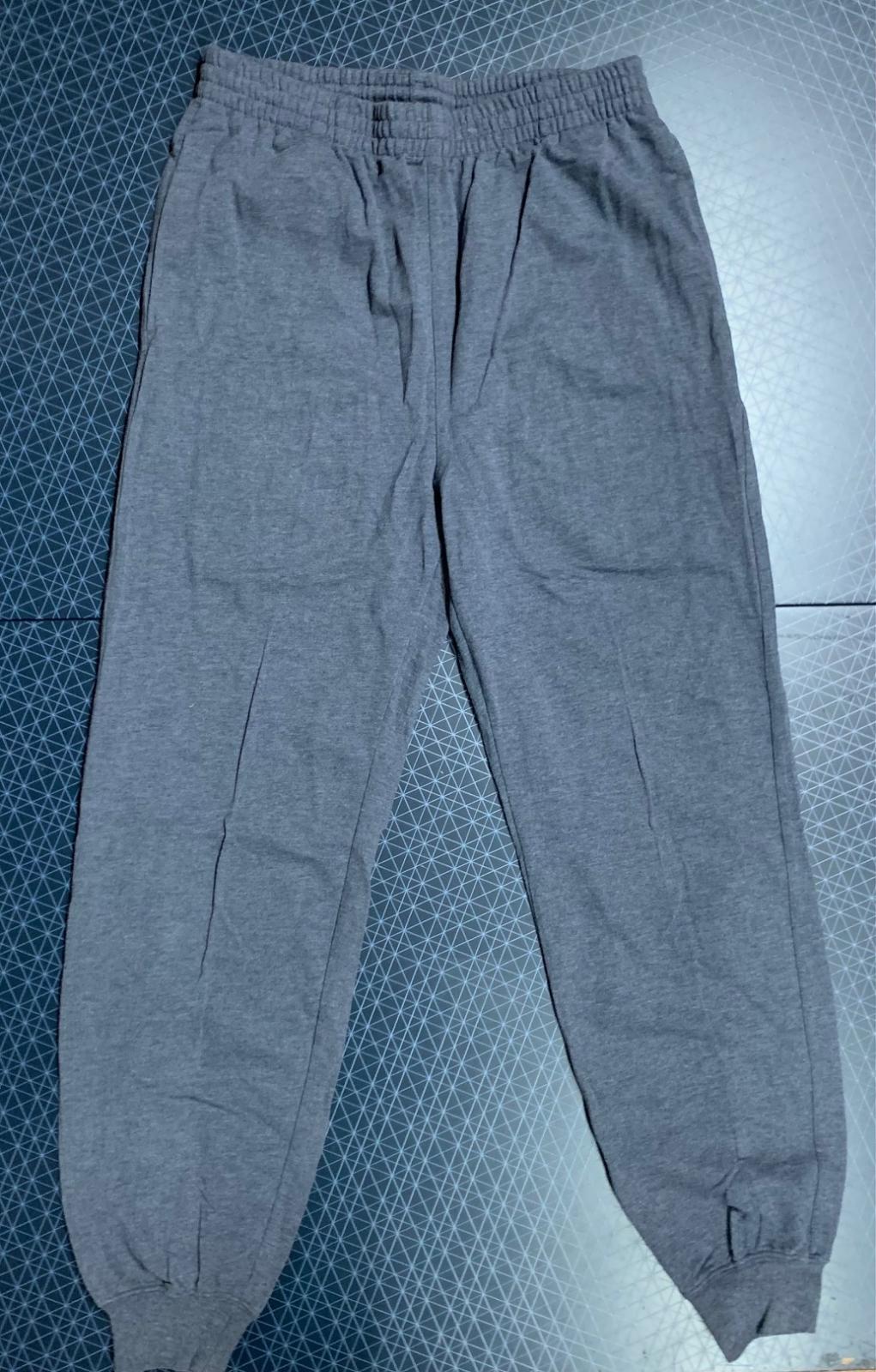 Серые мужские спортивные штаны