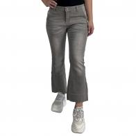 Серые укороченные джинсы из новой коллекции денима от B.C.®