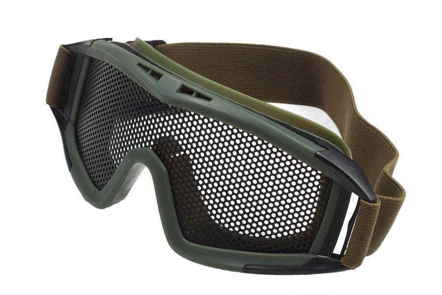 Купить очки гуглес за полцены в рыбинск комплект fly more фантом по низкой цене