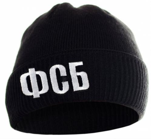 Шапка «ФСБ»