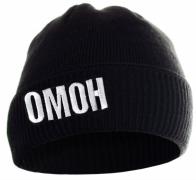 Шапка «ОМОН»