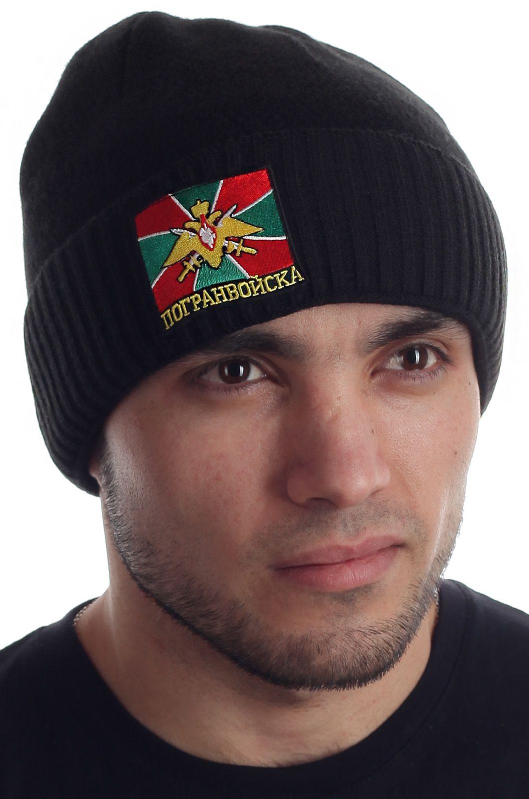 Купить шапку «Погранвойска»