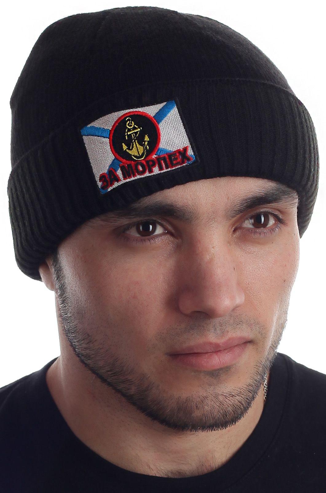 Купить шапку «За Морпех»
