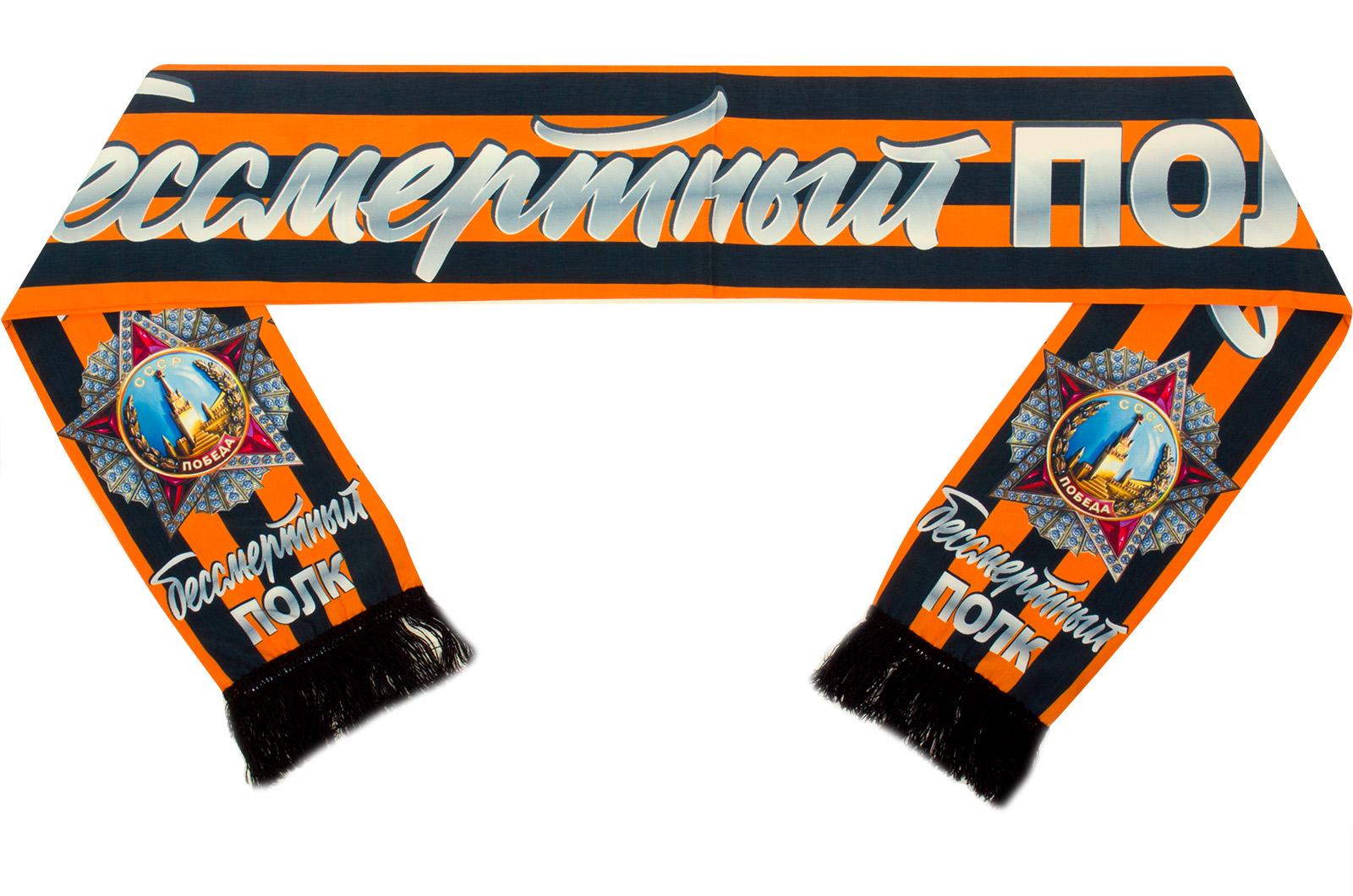 """Купить шелковый шарф """"Бессмертный полк"""" в военторге Военпро"""