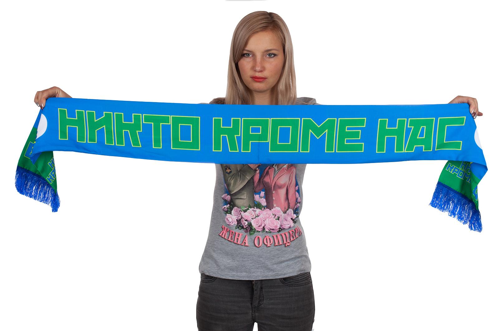 """Заказать шарф """"Девиз ВДВ"""""""