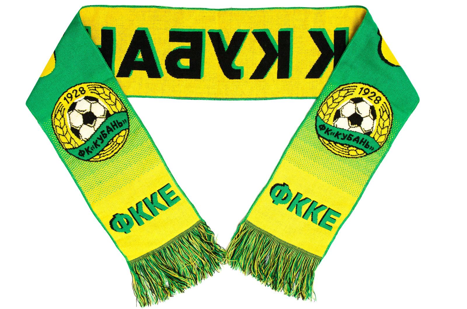 Фанатский шарф со скидками