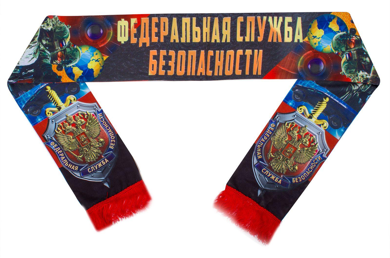 """Купить шарф """"ФСБ"""" в подарок"""
