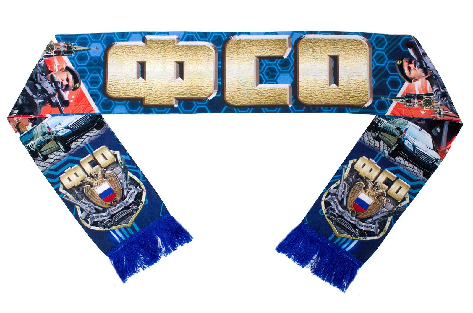 Купить шелковый шарф в подарок на день ФСО