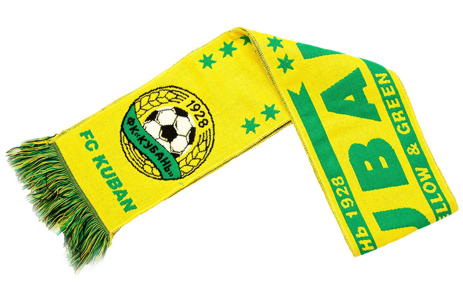 Вязаный шарф футбольного болельщика