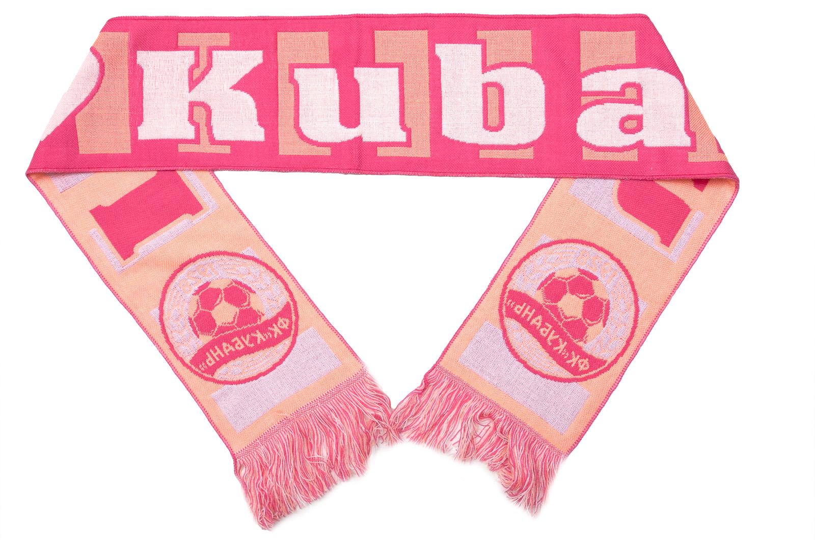 Атрибутика футбольных болельщиков - шарфы