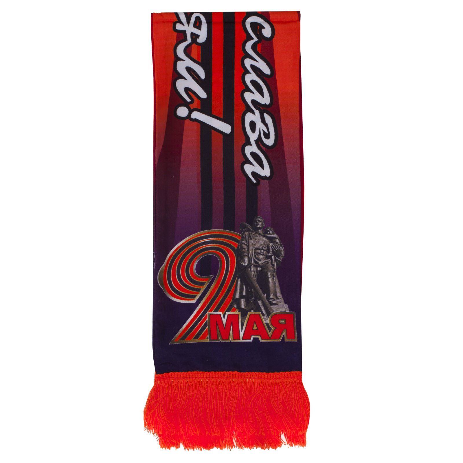 Сувенирно-подарочный шелковый шарф к 9 мая с принтом «Великая Победа».