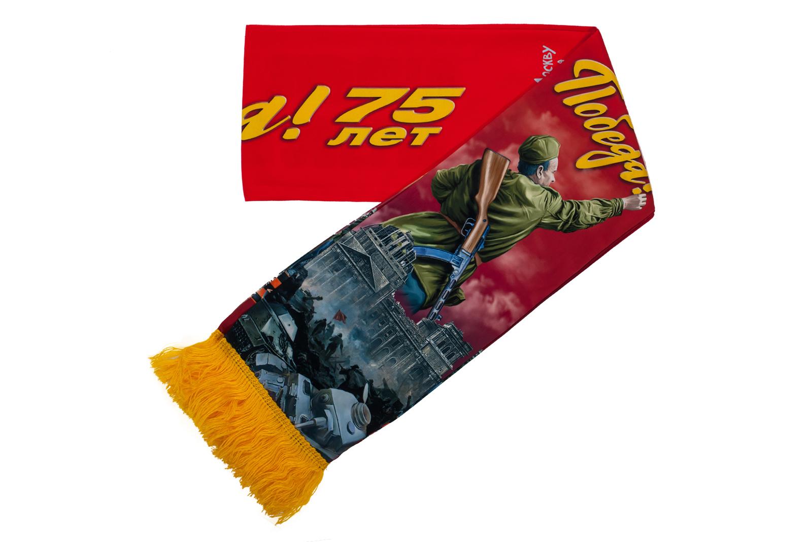Шелковый шарф на 75 лет Победы