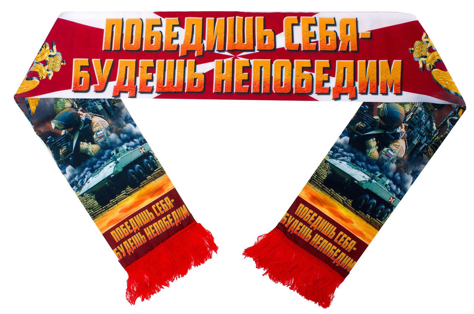"""Купить шелковый шарф """"Росгвардия"""" онлайн в интернет магазине Военпро"""