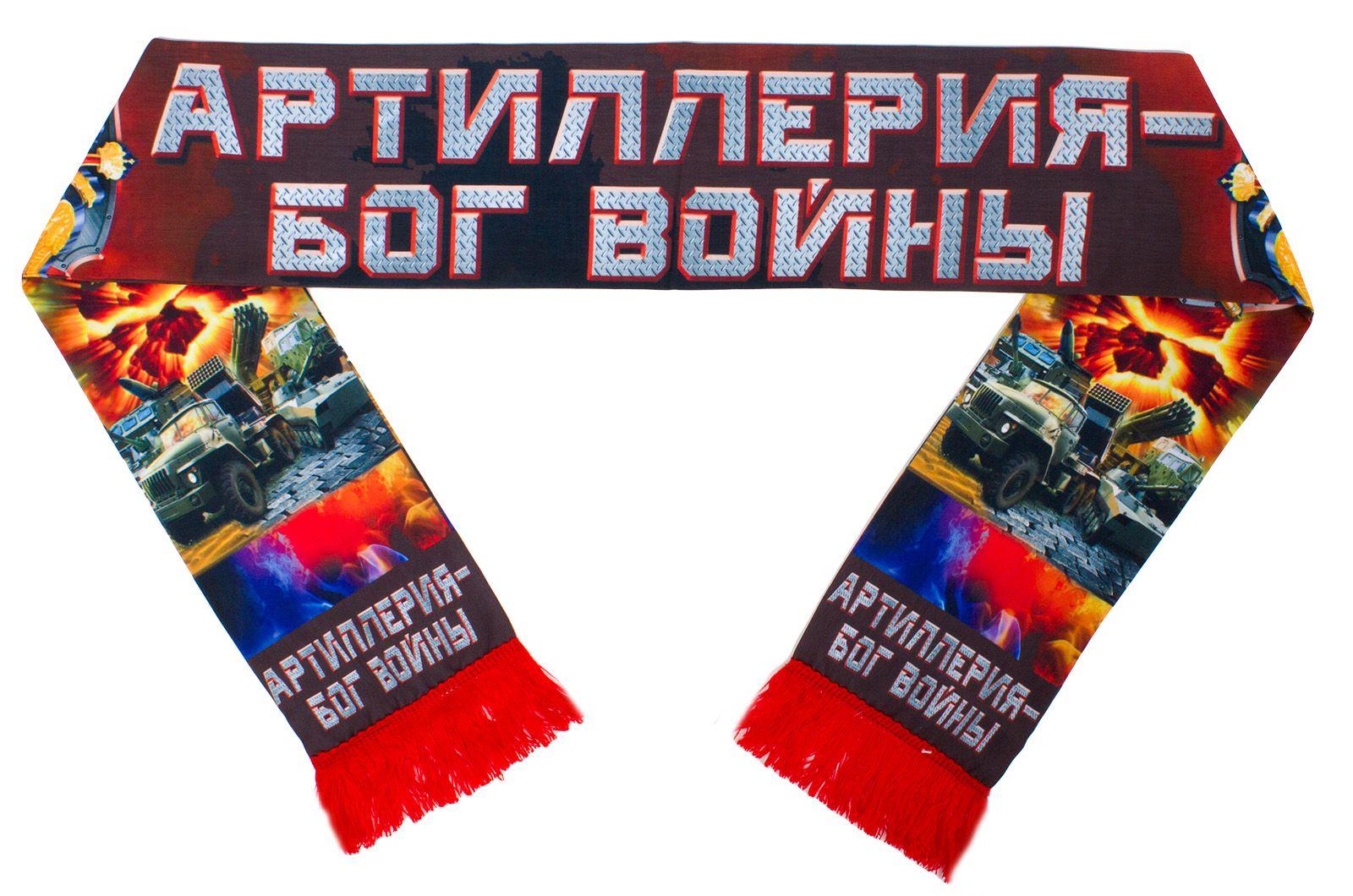 """Купить шарф """"РВиА"""" с доставкой"""