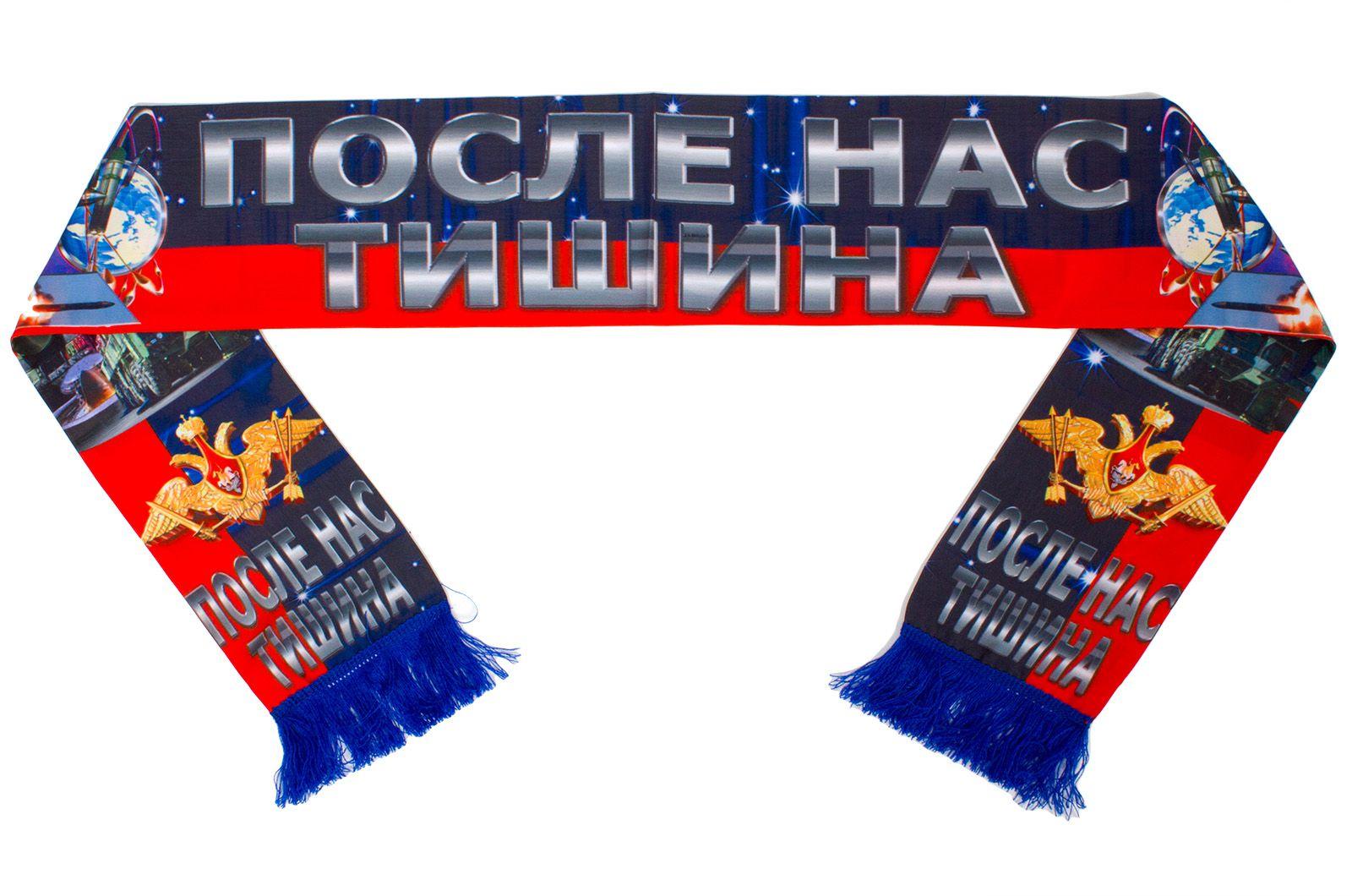 """Купить шарф """"РВСН"""" по низкой цене"""
