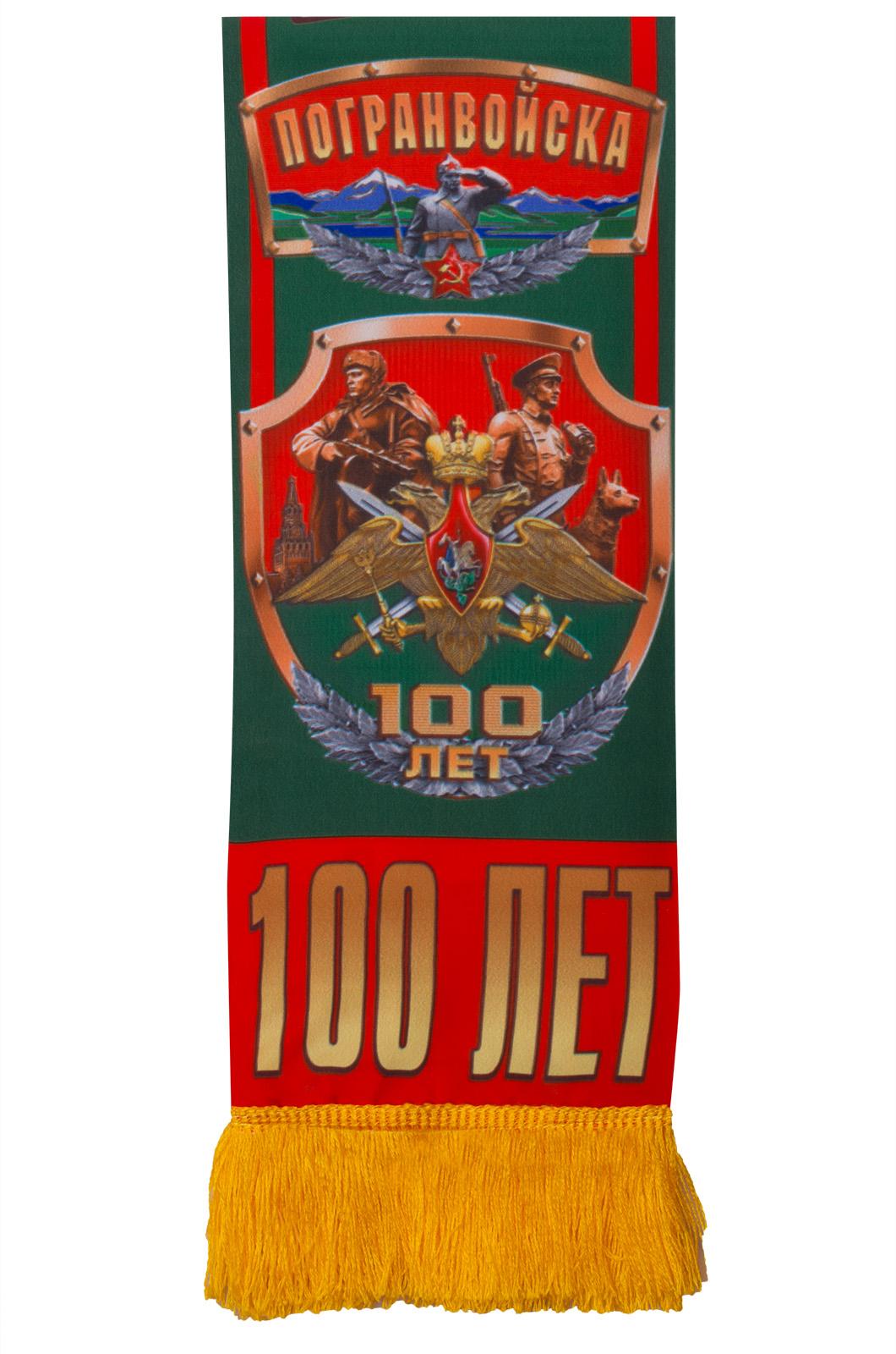 """Шарф шелковый """"100-летие Погранвойск"""" по выгодной цене"""