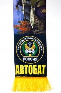 Купить шарф шёлковый «Автомобильные войска»