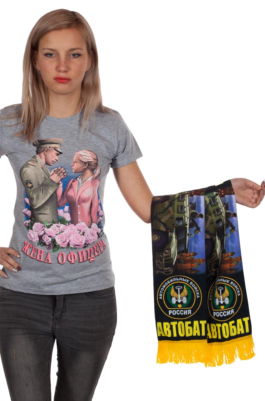 """Заказать шарф """"Автобат"""" шёлковый оптом"""