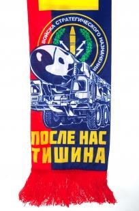 Шарф РВСН России по лучшей цене