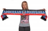 """Шарф """"Донецкая Республика"""" шёлковый"""