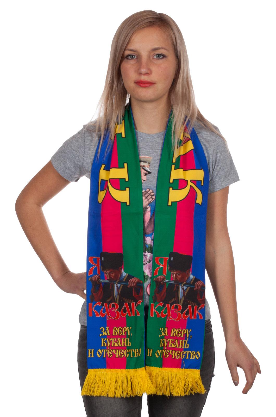 Купить шарф шёлковый Кубанское Казачье Войско
