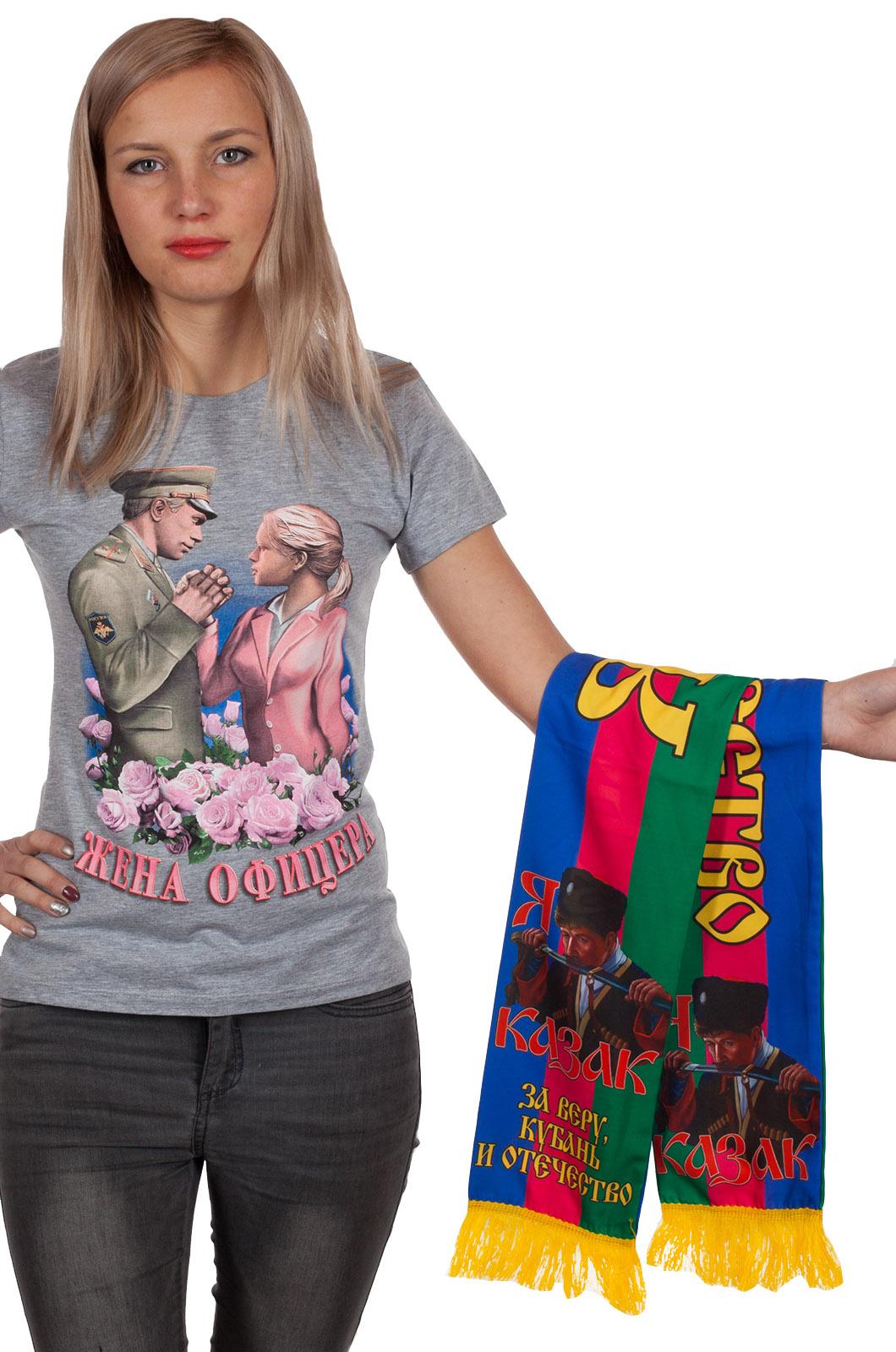Заказать шарф шёлковый Кубанское Казачье Войско