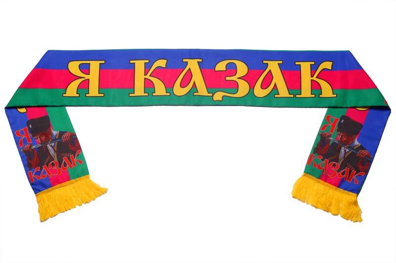 Шарф шёлковый «Кубанское Казачье Войско» -аверс