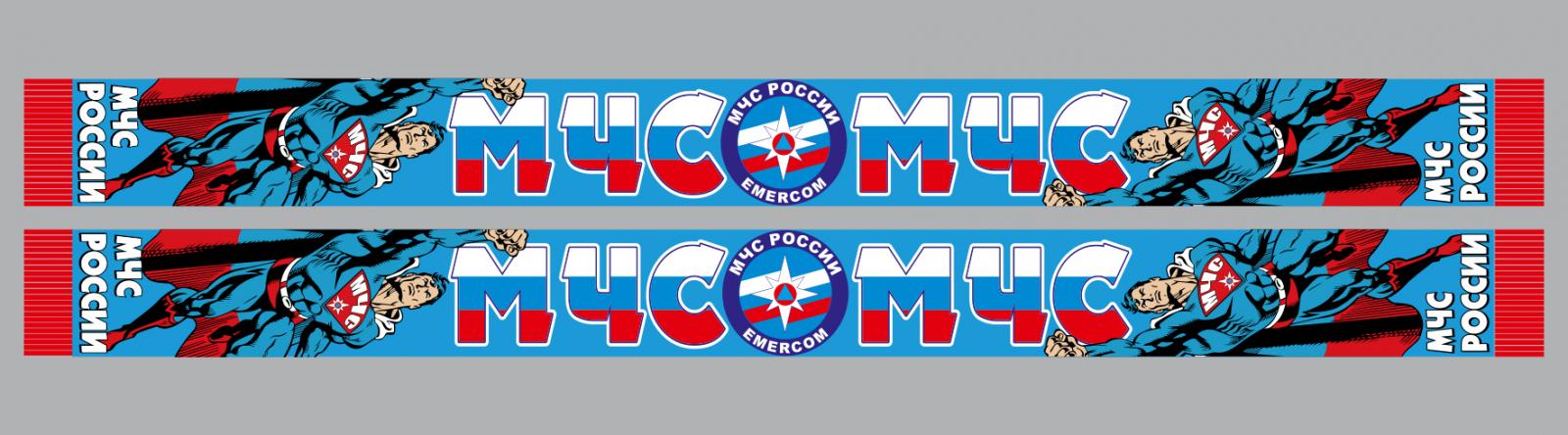 Шарф шёлковый «МЧС Супермен»-аверс и реверс