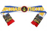 Шарф шёлковый Морская Пехота