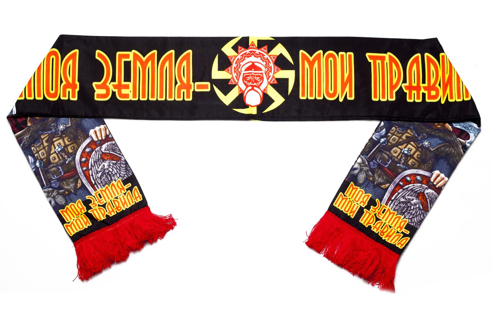 Мужские шарфы для патриотов