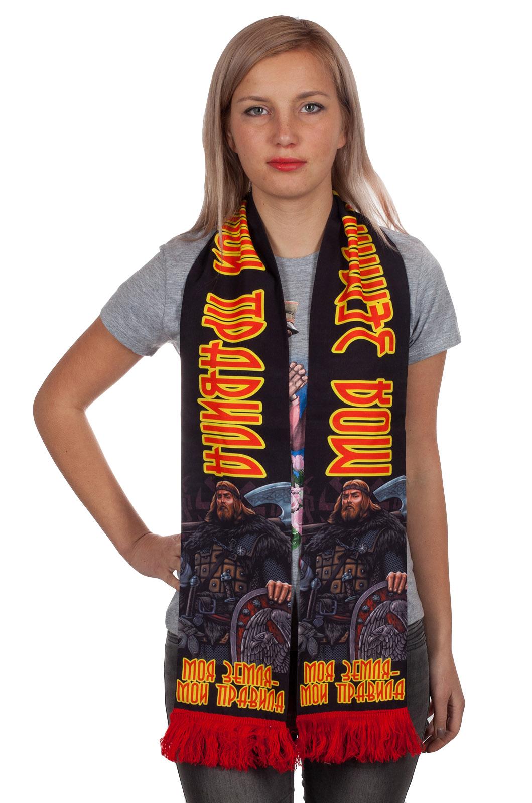 Купить шарф шёлковый «Моя земля»