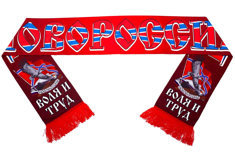 Патриотическая символика на шелковых шарфах