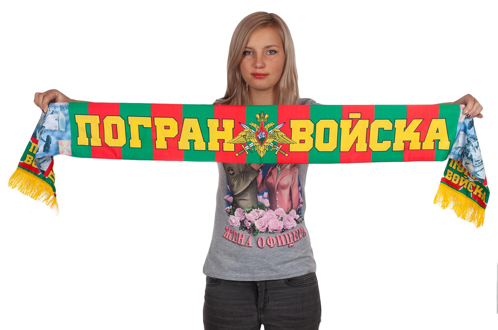 Купить шарф Погранвойск шёлковый