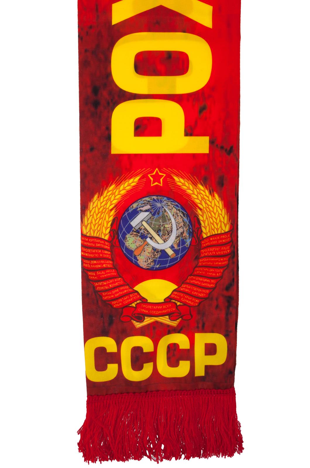 Купить шарф шёлковый «Рождённый в СССР»