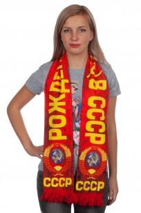 Шарф шёлковый Рождённый в СССР от Военпро