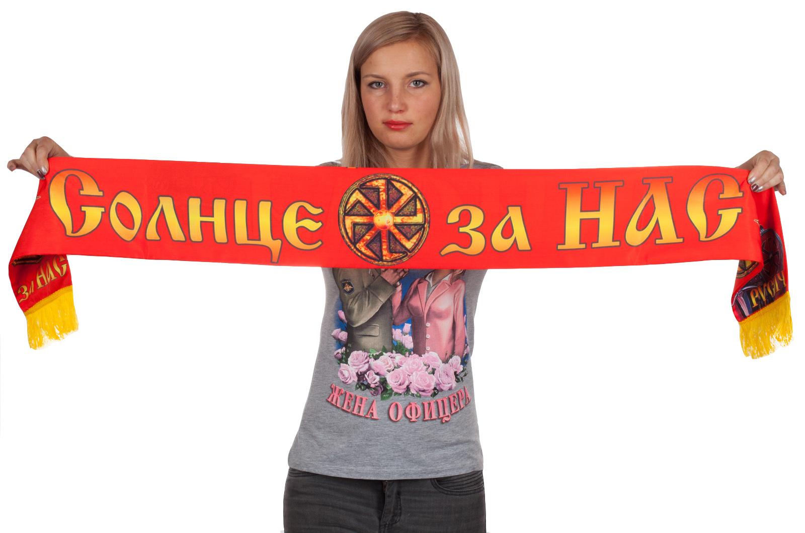 """Купить шарф """"Русич"""" шёлковый"""