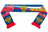 Шарф RUSSIA «Россия вперёд!» шёлковый