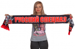 """Шарф """"Русский Спецназ"""" шёлковый от Военпро"""