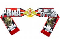 Купить шарф шёлковый «РВиА»