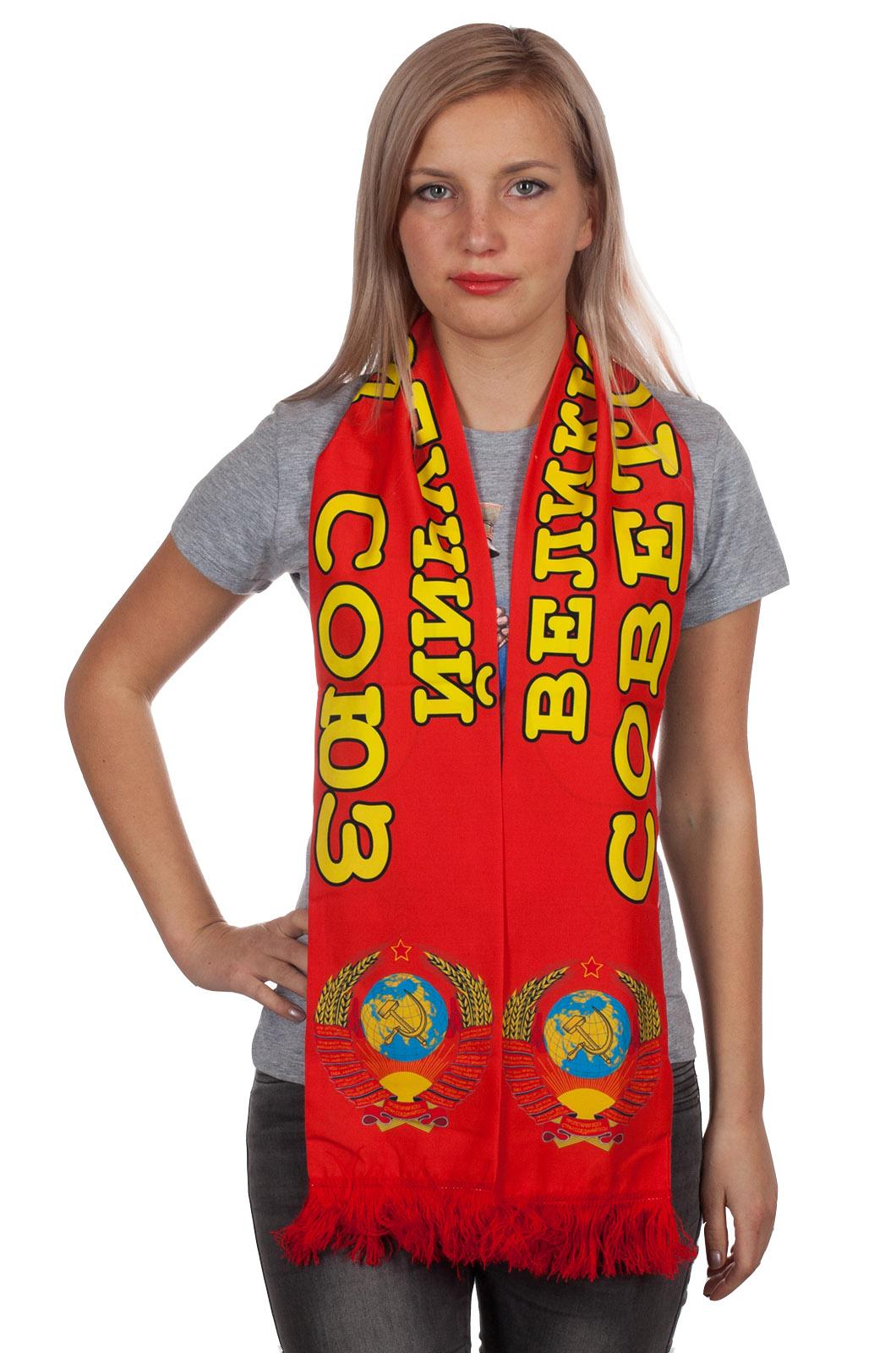 Купить шарф шёлковый СССР