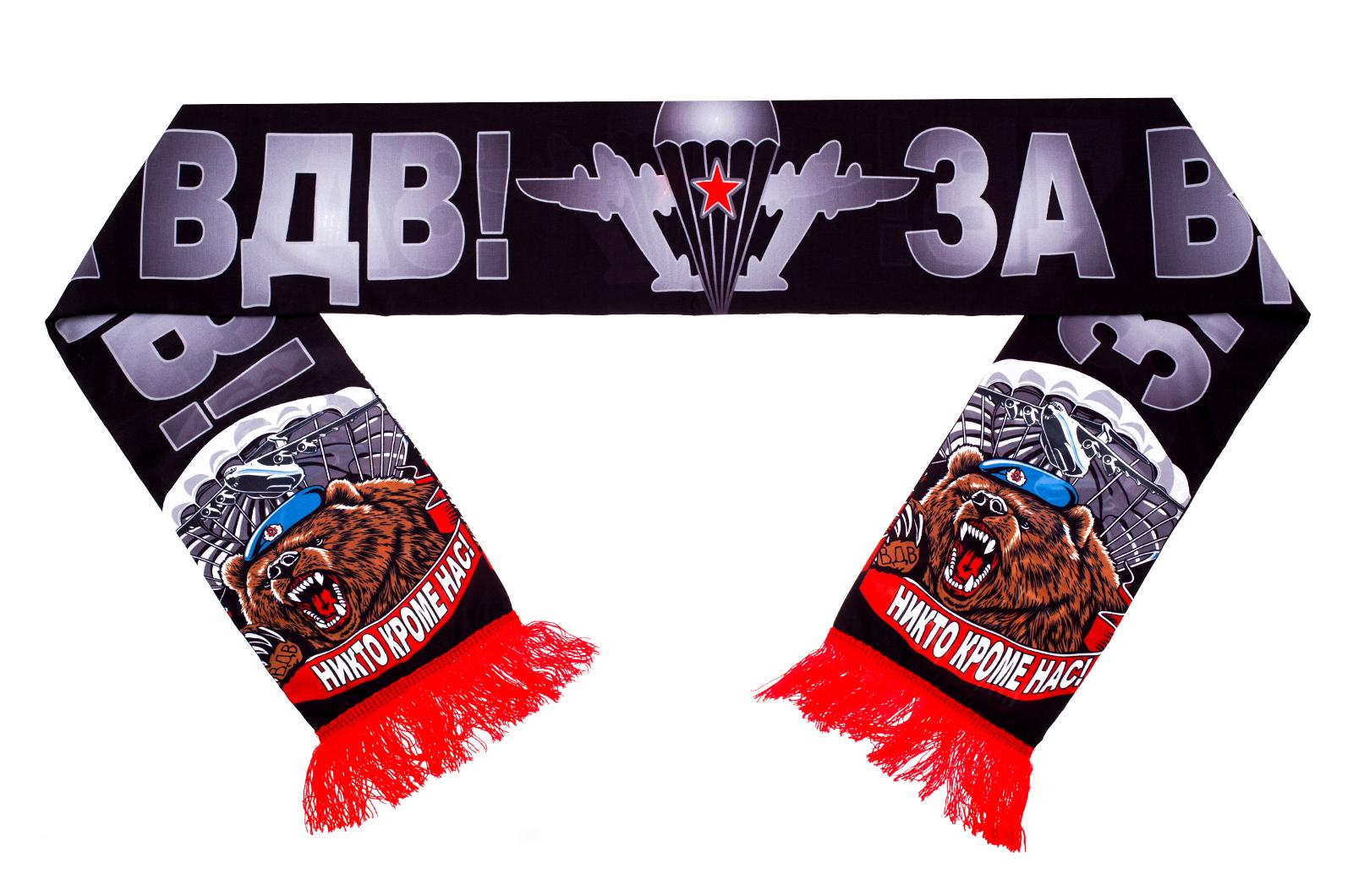 Шелковый шарф подарок вдвшнику